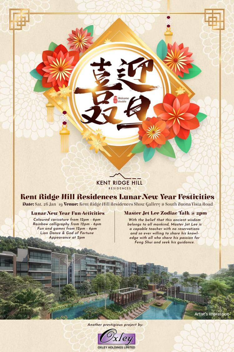 kent-ridge-hill-residences-special-lunar-new-year-event